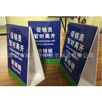 厂家供应质优价美超市PVC促销三角提示牌