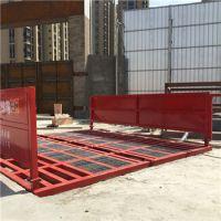 太原建筑工地平板式洗车机安装示意图
