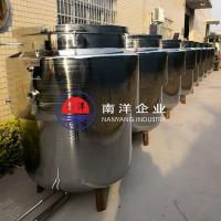南洋企业立式不锈钢夹层蒸煮高压罐粽子罐规格齐全