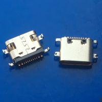 16P单排沉板USB 3.1母座TYPE-C 12P沉板1.6mm贴片短体SMT四脚