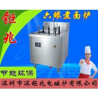 供应钜兆商用大功率电磁炉 厨房智能设备