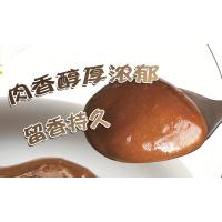 牛肉精膏QD903 烧烤腌料 牛肉制品调料
