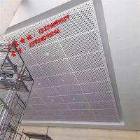 外墙铝单板  弧形铝单板  装饰铝幕墙板