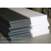 超高分子量聚乙烯,宇昂塑胶聚乙烯板材产地 高耐磨板 UPE工程塑料板