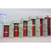 四川成都柜式七氟丙烷气体灭火装置GQQ150/2.5四川胜捷生产厂家