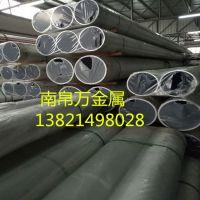http://himg.china.cn/1/4_159_1006731_750_750.jpg