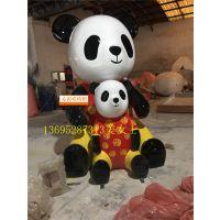 厂家直销 玻璃钢熊猫雕塑 中山卡通雕塑 量大从优