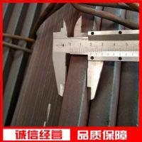 供应Q235热轧角钢20*3广泛用于机电设备安全门支架门窗配件等