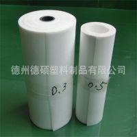 聚四氟乙烯板/ptfe板/铁氟龙板/耐磨耐高温260度四氟板/各种规格尺寸定制四氟板
