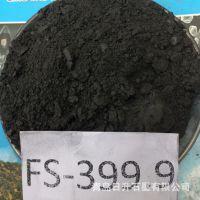专业供应高导电石墨 导电石墨烯 TFS-399.9导电石墨 价格合理