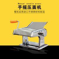 郑州手摇面条机多功能面片机 饺子馄饨皮擀面机二刀不锈钢