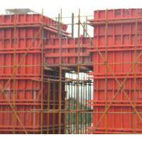 供甘肃定做钢模板和兰州隧道钢模板厂家
