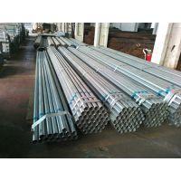 阳江2.5寸*3.25热镀锌圆管定做厂家