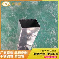 优质201不锈钢矩形管 304拉丝玫瑰金不锈钢矩形管10*100