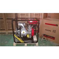 翰丝6寸柴油水泵HS60DPE
