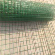 养殖铁丝网多钱一米河南厂家优盾批发围栏网栅栏