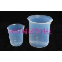 PFA烧杯,可溶性聚四氟乙烯烧杯带刻度