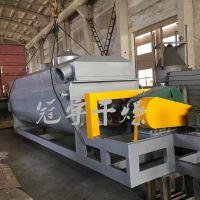污泥干燥机运作稳定,生产效率高的空心桨叶干燥机,质量保证的污泥烘干机