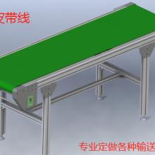 铝型材皮带线 中负载皮带线(铝型材材质)水生机械