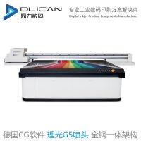 如何选择一款瓷砖背景墙理光喷头UV2513打印机