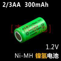 厂家直销高品质Ni-MH 2/3AA300mAh 1.2V镍氢电池