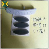 创意蓝牙音箱智能音乐花盆底座硅胶脚垫 K3智能按键 东莞厂家