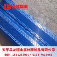 防风抑尘网开孔率 防风抑尘网单价 冲孔网罩