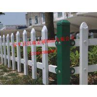 百瑞供应PVC园艺装饰护栏网 塑钢法兰式防护栅栏 农场社区护栏