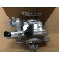 供应丰田普拉多柴油车 KDJ150 1KD 方向助力泵 转向助力泵 44310-60550