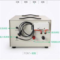 叉车电池组汽车蓄电池充电机VST-GCA-50A可调50A节能船用充电机