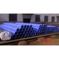 内环氧树脂外聚乙烯涂塑钢管