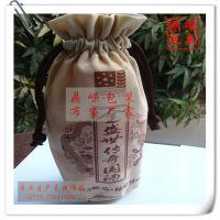 供应红葡萄酒袋 白葡萄酒包装袋 葡萄酒外包装绒布袋定制加工