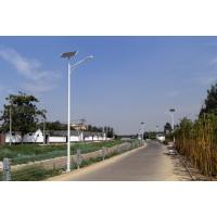 太阳能路灯or市电路灯,选哪个好?