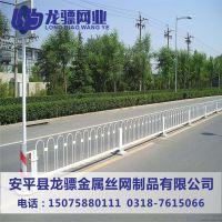中心隔离护栏 隔离护栏的规格 市中心市政围栏