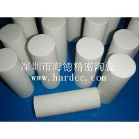 深圳海德陶瓷工厂来样来图加工供应 可加工陶瓷棒 陶瓷轴