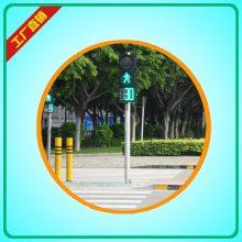 一体化人行横道信号灯价格、一体化人行横道信号灯,220V供电,质保两年!