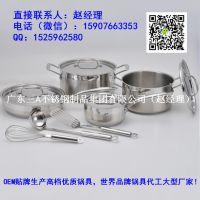 优质锅具oem贴牌 厂家直销厨具套装 名师设计不锈钢锅具