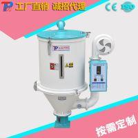 热风回收节能料斗除湿干燥机 塑料颗粒烘干机 100kg干燥机