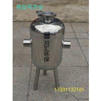 黄骅CHL-5硅磷晶过滤器出售价