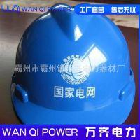 耐高温 耐低温 喷溅 荧光条 工地  劳保建筑工地工程施工安全帽