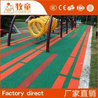 幼儿园学校操场场地铺设彩色颗粒安全地垫户外epdm地垫