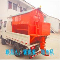 山东厂家直销道路除雪路面养护4立方5立方6立方7立方融雪剂撒布机