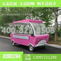 德昌新能源汽车(图)|哪里有卖烧烤车|九江烧烤车