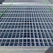仓库热镀锌钢格板 镀锌钢格板厂 排水沟钢盖板