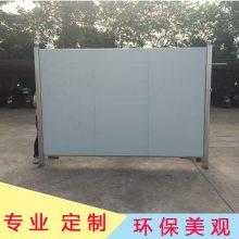 广州 江门供应市政建筑围挡工程安全围挡厂家直销工地施工安全PVC塑钢围挡