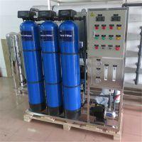 云南厂家大量批发医药生物类专用超纯水EDI反渗透设备找晨兴制造
