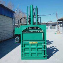 废旧铁皮桶压扁机厂家 80吨易拉罐金属打包机 富兴铝合金条子压包机