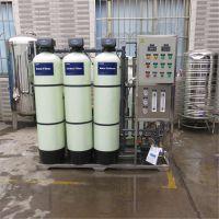 南沙厂家直销RO反渗透膜学校直饮水设备 找晨兴制造