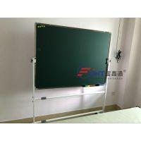东莞培训班教学用磁性黑板7绿板白板移动翻转黑板7双面支架式