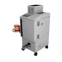长期供应 全自动硬币包装机【型号YBJ-600】30 mm-110 mm中速包装机